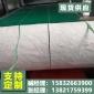 天津尚恒保溫材料制造有限公司